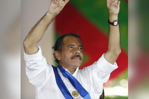 Danielis Ortega