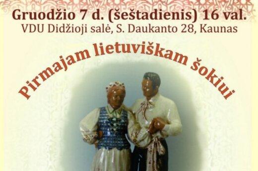 """Šventinis koncertas """"Pirmajam lietuviškam šokiui """"Suktinis"""" – 110 metų"""""""