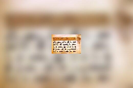 Arabiški rašmenys