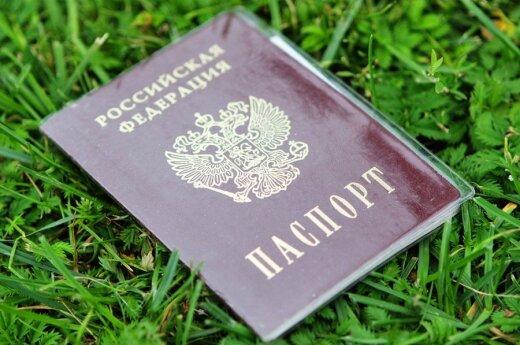 В Думу внесли законы об упрощенной выдаче паспортов