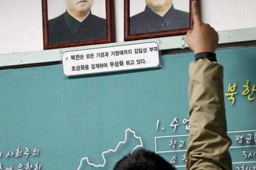 КНДР запустит спутник в честь 100-летия Ким Ир Сена