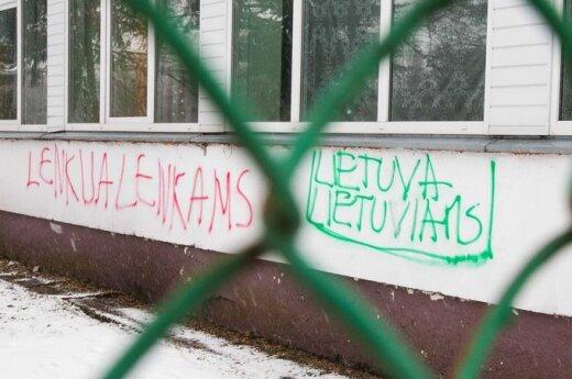 После визита Коморовского вандалы исписали стены польской школы