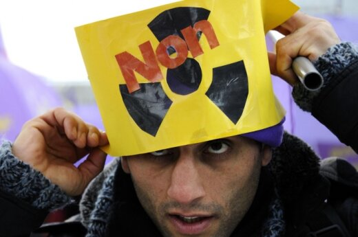 МИД еще раз напомнил РФ и Беларуси о стандартах ядерной безопасности