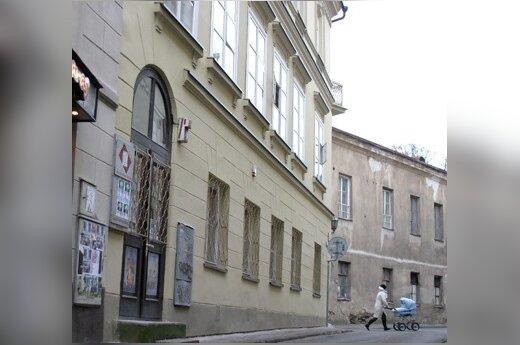 Rusų kultūros centras
