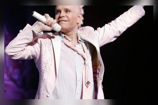 Объявлены обладатели билетов на концерт Б.Моисеева!