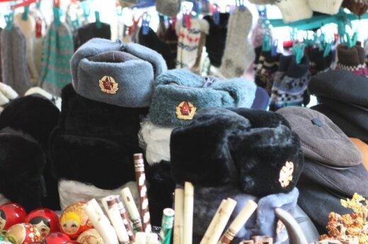Вo время праздников - возвращение в советские времена
