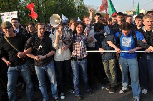 КС оппозиции займется всеобъемлющей политической реформой