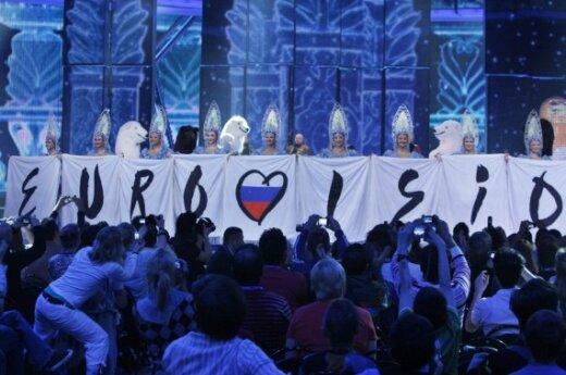"""""""Евровидение"""" изменило правила голосования"""