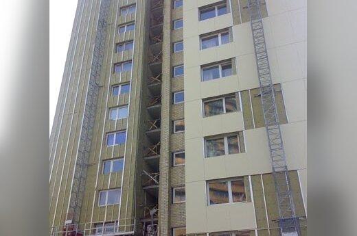 Государство компенсирует 15% стоимости реновации жилья