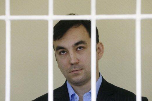 Jevgenijus Jerofejevas