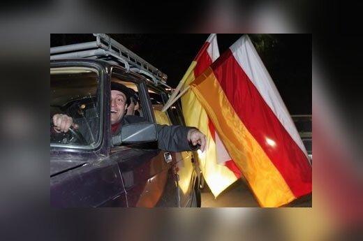 Перед Минском вновь встал вопрос признания Южной Осетии?