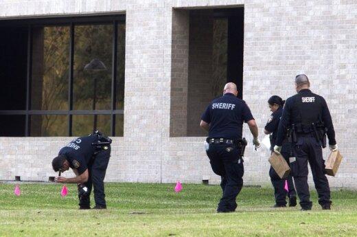 В результате стрельбы в техасском колледже ранены несколько человек
