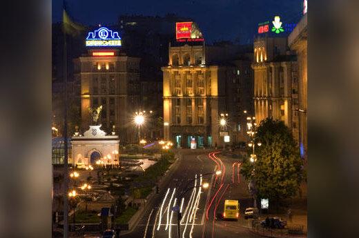Kijevo centras