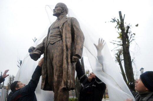 В Минске торжественно открыли восстановленный памятник Ленину