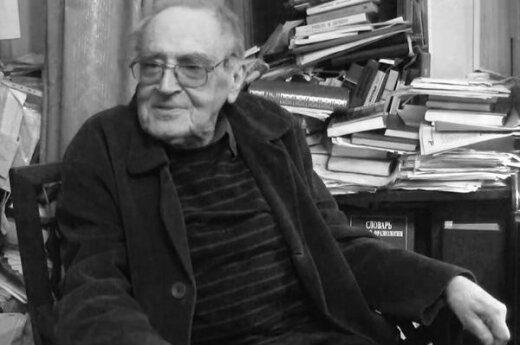 Скончался известный историк Сигурд Шмидт