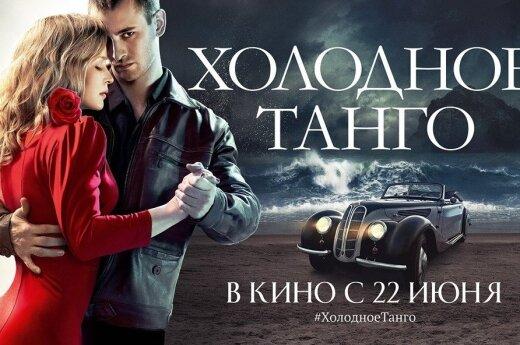 """Filmo """"Šaltasis tango"""" plakatas"""