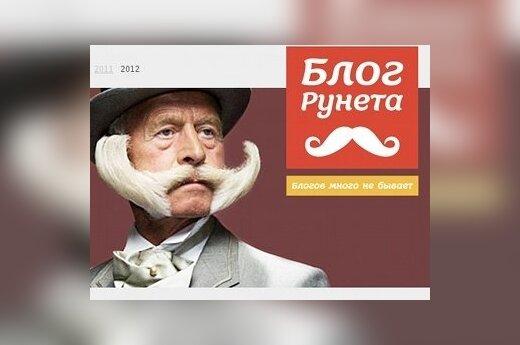 """Блог Рунета 2012"""