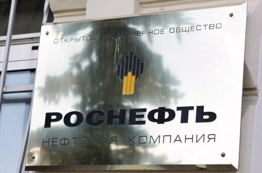 """""""Роснефть"""" в семь раз обогнала """"Газпром"""" по выплатам топ-менеджерам"""