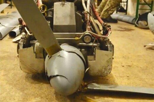 Украинские военные сообщили о сбитом российском беспилотнике-разведчике