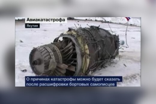 """Найдены """"черные ящики"""" упавшего Ил-76"""