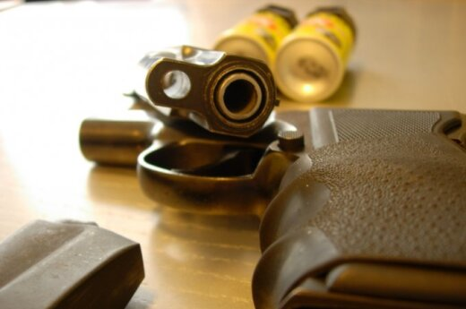 В багаже гражданки Польши обнаружили пистолет