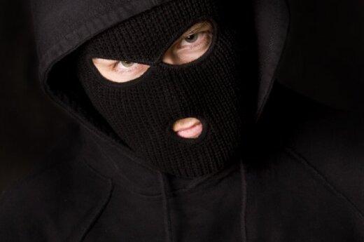 Харьковчанина избил и ограбил знакомый