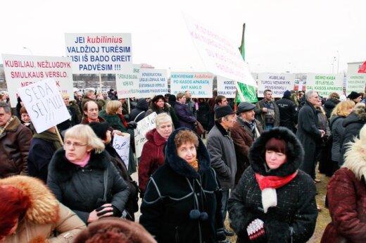 Во время митинга задержали 17 человек