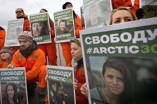 Greenpeace: активистов с Arctic Sunrise переводят из Мурманска в Петербург
