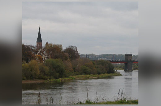 Kauno Vytauto Didžiojo bažnyčia, Aleksoto tiltas
