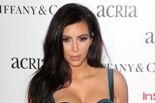 Ким Кардашьян в меховом бикини
