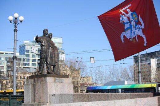 Виртуальная петиция – против скульптур Зеленого моста
