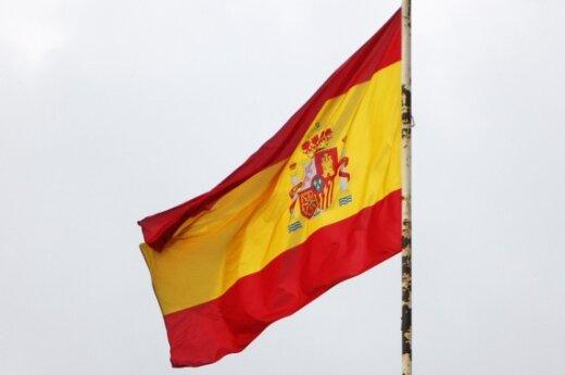 Хакеры заменили премьера Испании Мистером Бином