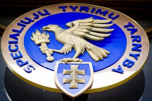 STT wyjaśni, kto w FNTT przekazywał informacje oskarżonym