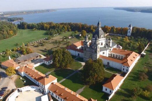 Pažaislis Monastery near Kaunas, Lithuania