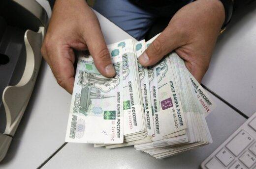 Ухудшен прогноз по курсу рубля
