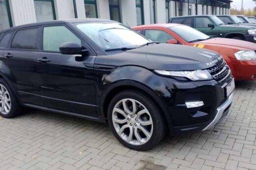 На Медининкском КПП у гражданина Беларуси конфисковали новый Range Rover