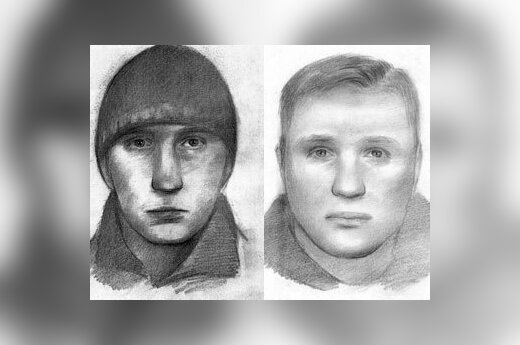 Подозреваемого в теракте сравнили с Ганнибалом Лектором