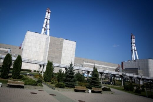 Lithuania's Ignalina NPP told to re-evaluate bid from British law firm