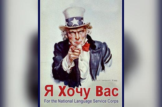 JAV Gynybos departamento plakatas