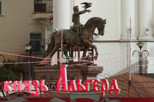 В Витебске смонтирован памятник князю Ольгерду