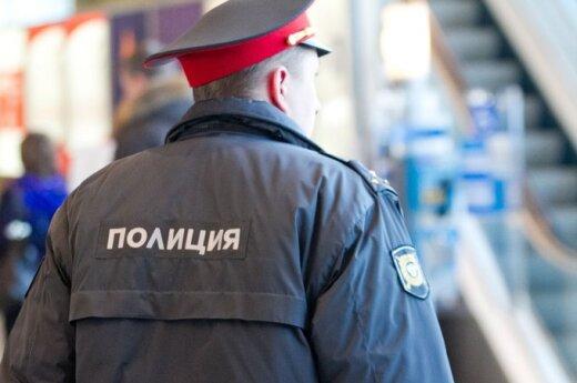 Москва: школьники избили до смерти приезжего из Центральной Азии