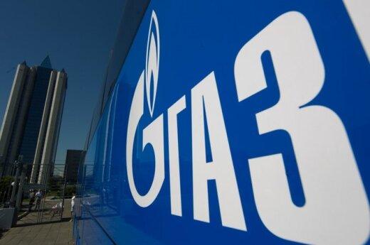 """ЕС готовится выдвинуть """"Газпрому"""" претензии"""