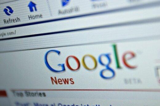 Google тестирует защищенную версию Gmail