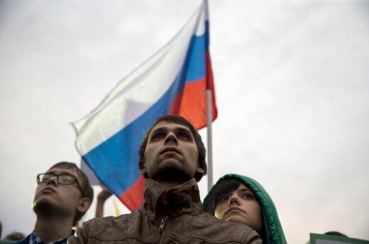 За оскорбление гимна России - уголовное наказание