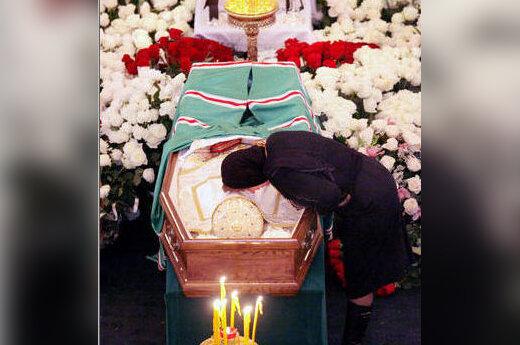 Прощание с Алексием II