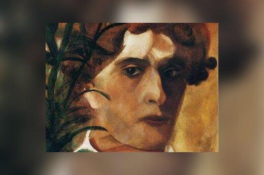 Автопортрет Марка Шагала