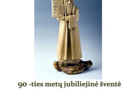 Plungėje vyks Jakovo Bunkos 90-ties metų jubiliejui paminėti skirtas renginys