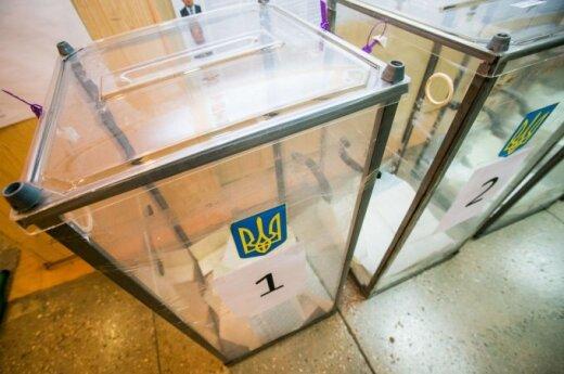 ЦИК Украины обработал 99,53% протоколов: в Раду проходят 6 партий