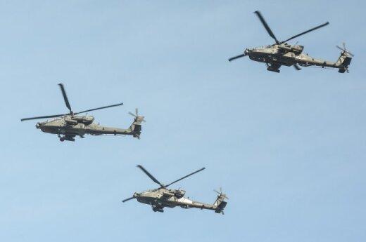 почему летает вертолет над москвой сейчас вышло наверное, чайную