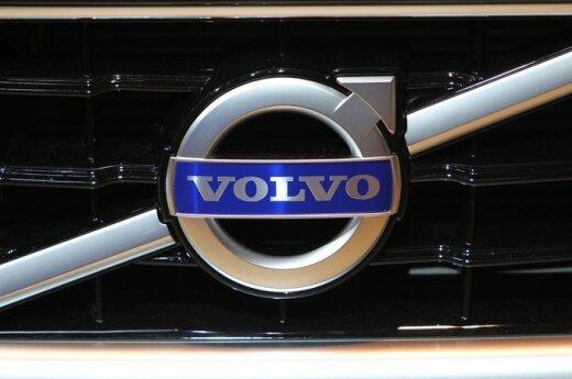 Volvo презентовали подушку безопасности для пешехода